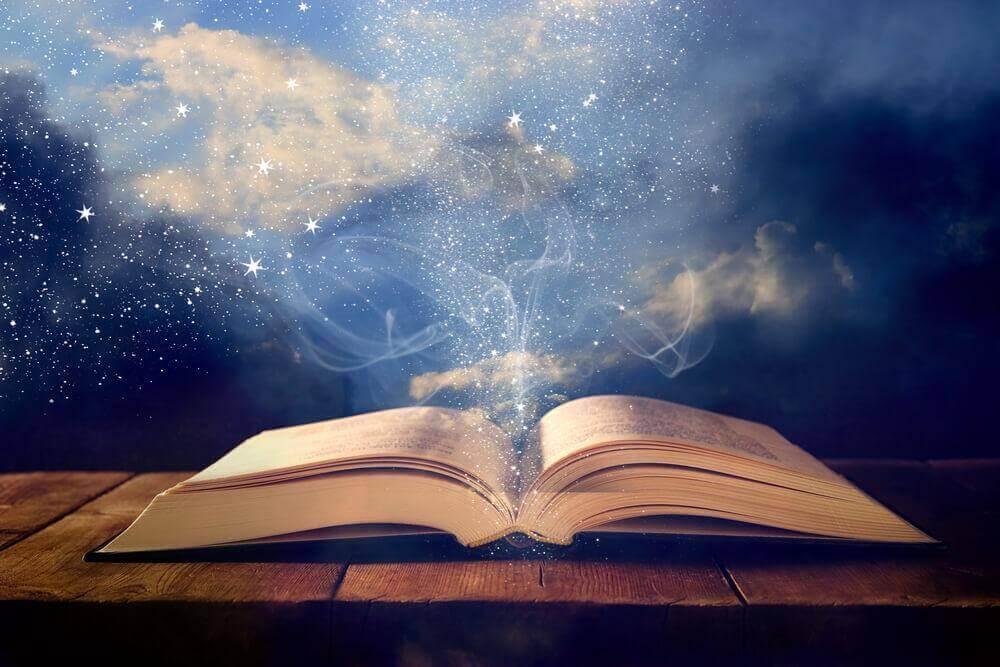 독서란 무엇일까?